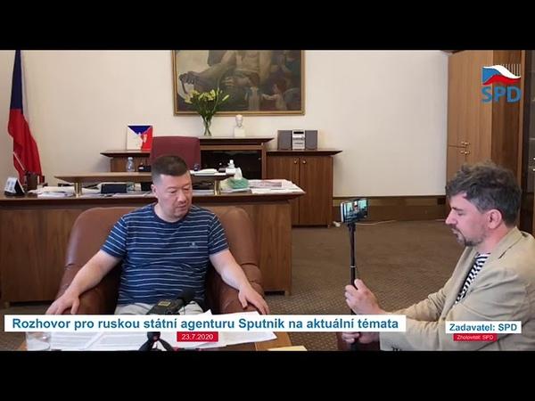 Tomio Okamura Rozhovor pro ruskou státní agenturu Sputnik na aktuální téma