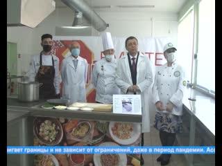 Чувашские кулинары научили готовить национальное блюдо израильских коллег