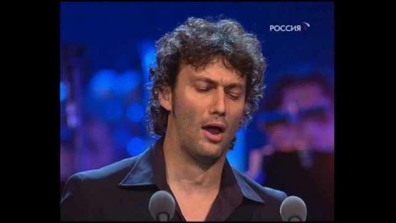 Hvorostovsky Kaufmann Alvaro Don Carlo's duet