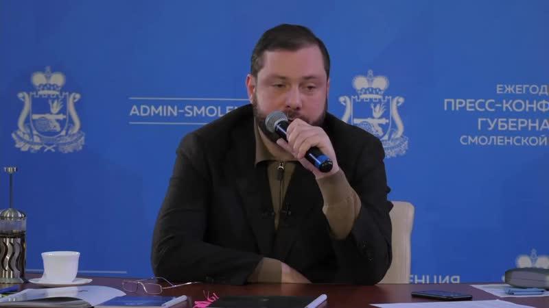 Ответ губернатора на вопрос сообщества ЗаВело
