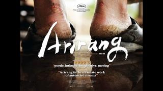 Kim Ki-Duk - Arirang (2011) x Turkish & English Sub