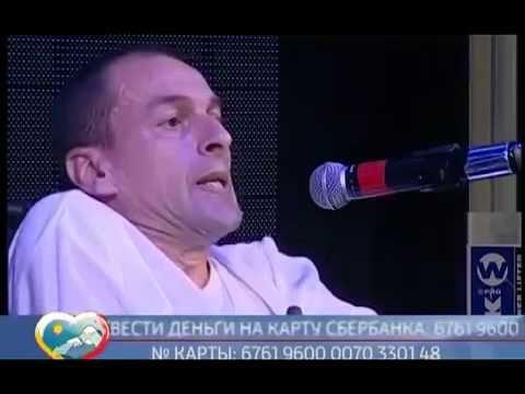 Альберт Бебпиев Я дождусь твоей любви муз Ильи Братчика сл Альберта Бебпиева