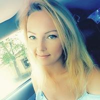 Екатерина Тюлина