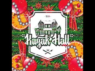Кафе «kazak hall» новогоднее приглашение от ведущего антона бугаенко!