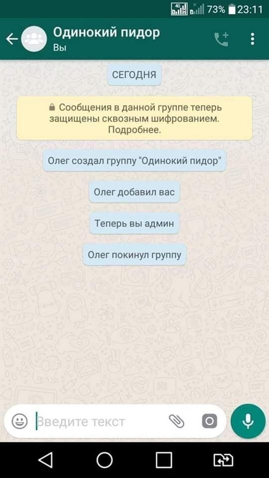 https://sun9-9.userapi.com/c204720/v204720609/7fa9d/mHr-EStsk_c.jpg