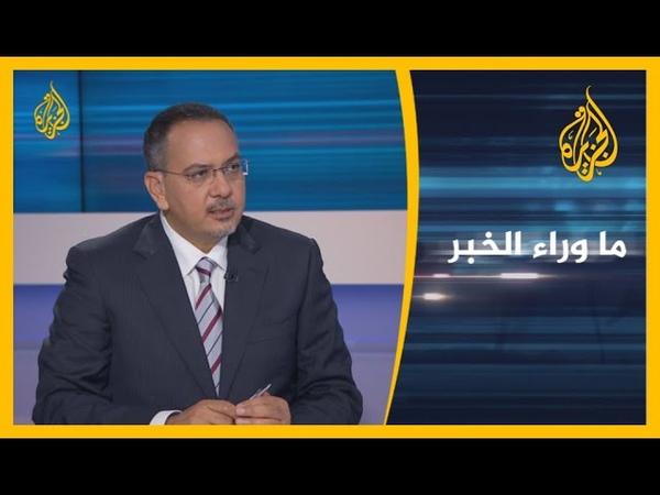 🇪🇬 ما وراء الخبر أزمة أطباء مصر إلى أين؟