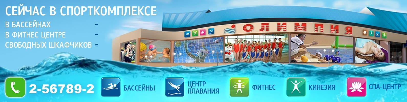 Бассейн Москва Гагаринский разовое посещение без справки
