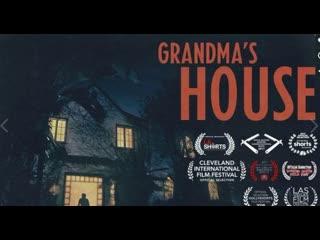 Бабулин дом (2018) Grandma's House