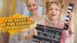 Спектакль «Секрет танцующих принцесс» на английском языке. 2 класс частной школы «Взмах-ЮГ».