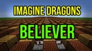 Minecraft музыка Believer Imagine Dragons НОТНЫЙ БЛОК