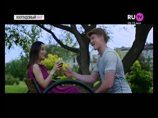 Виктория Дайнеко - Жить Вдвоём (RU TV)