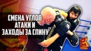 Углы атаки Техника бокса euks fnfrb nt ybrf jrcf