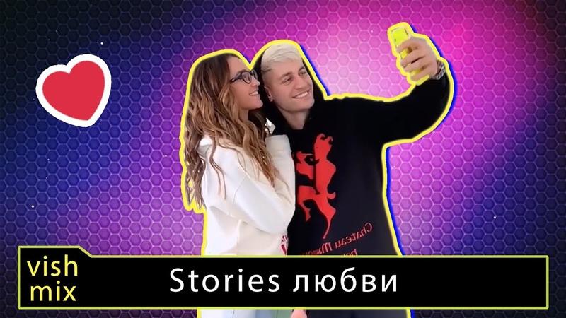 Ольга Бузова и Давид Манукян История любви План Д