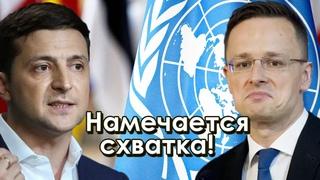 Европа шокирована желанием Украины развязать новую Bouнy