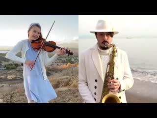 TOTAL ECLIPSE OF THE HEART - Daniele Vitale & Karolina Protsenko | Sax & Violin