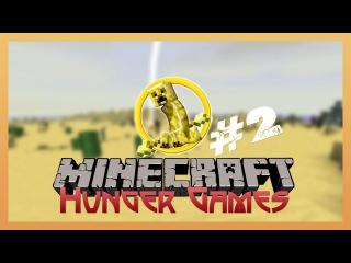 Minecraft: Голодные игры - #2 - Это судьба