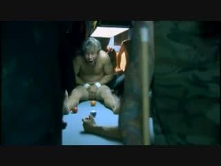 Andrew W.K. - We Want Fun (2002)