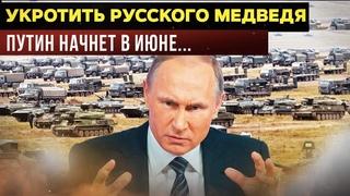 Путин начнет в июне: В Европарламенте учат Берлин показывать Москве зубы