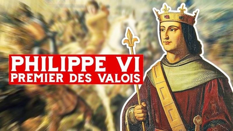 Philippe VI Philippe de Valois