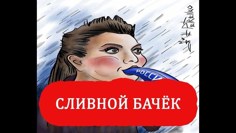 Четыре татарина и один армян Дроздовская Катя