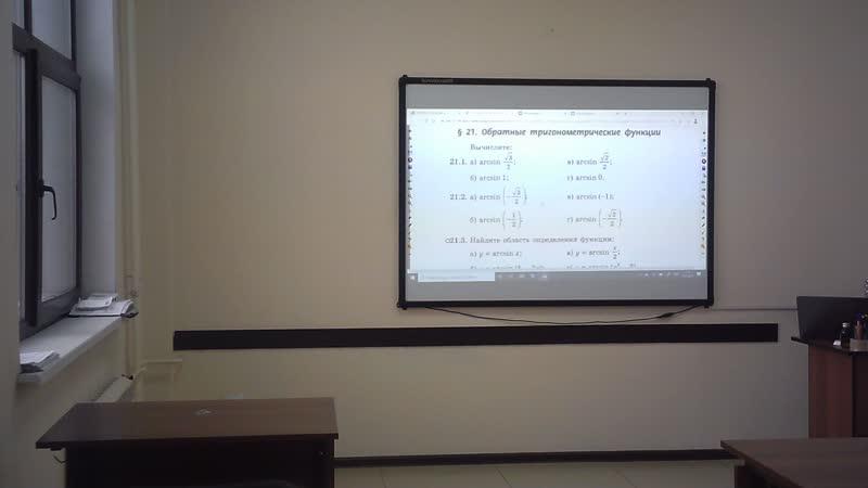 14.01_2_Математика