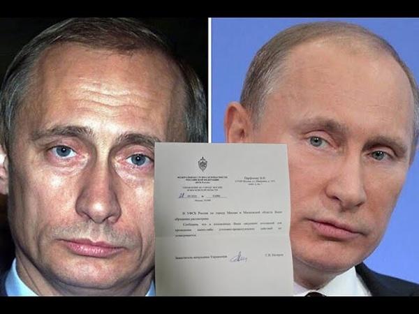 ФСБ признало двойников Путина но не считает это преступлением