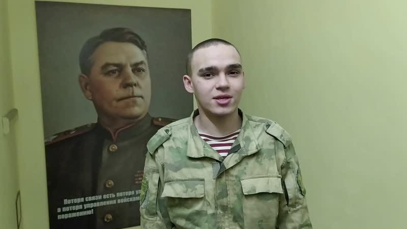 Поздравление с днём матери Батальон связи Приволжского округа Росгвардии