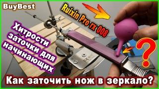 Как заточить нож до идеальной остроты используя станок для заточки ножей Ruixin Pro rx 008