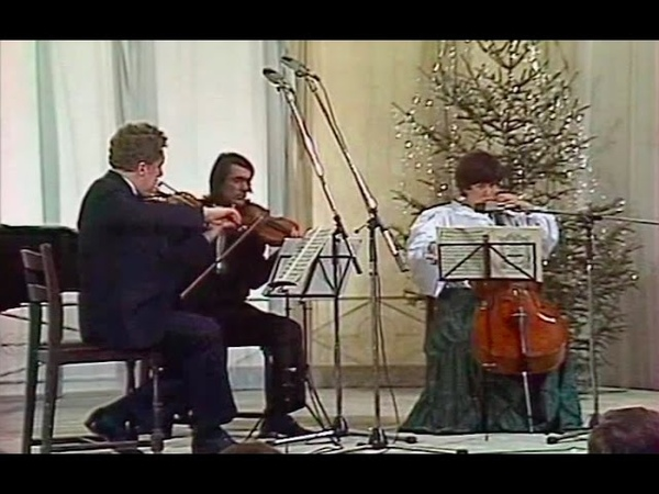 Kagan, Bashmet, Gutman - Beethoven String Trios op. 9 op. 8 - video 1988