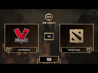 VP.Prodigy vs Dota Team, EPIC League Season 3, bo3, game 2 [Jam & Mila]
