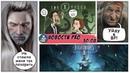Новости Pro нового ведьмака, мстителей, секретные материалы, киберпанк 2077, черную вдову и к.