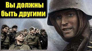 Русские Оказались не Те как Нам Говорили/ Немецкая пропаганда перед Великой Отечественной Войной