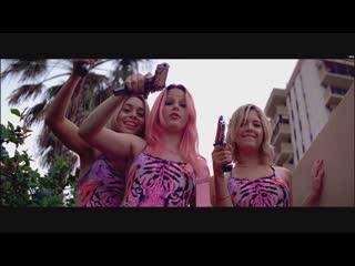 Selena Gomez, Vanessa Hudgens, Ashley Benson, Rachel Korine  - Spring Breakers Deleted Scenes (2012) 1080p / Отвязные каникулы