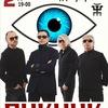 Концерт группы Пикник в Смоленске