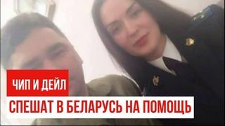 Террористы «ЛНР» едут в Беларусь спасать российскую креатуру