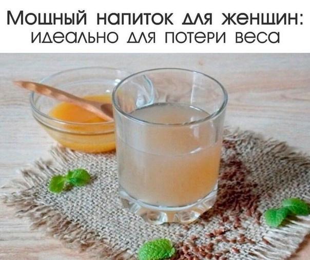 Мощный напиток для женщин: идеально для потери веса, блестящей кожи и красивых волос