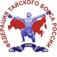 Логотип Федерация тайского бокса России