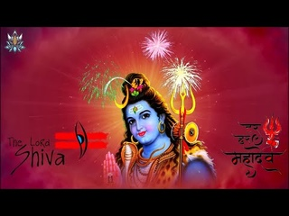 Сарвалинга Става ॐ Мантра Восхваления Шивы Для Устранения Болезней ॐ Sarvalinga Stava