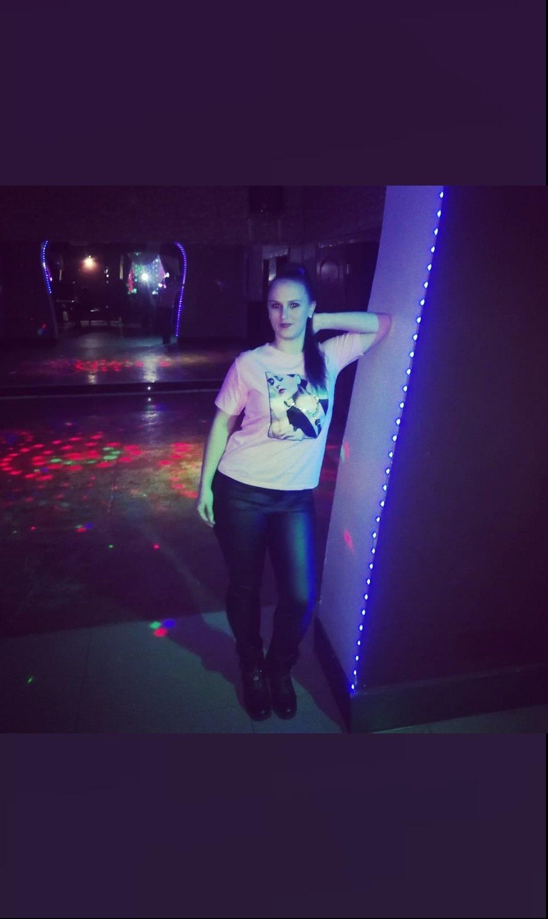 Vera, 26, Arsen'yev