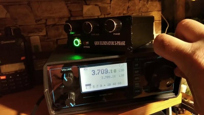 Обзор QRM ELIMINATOR X PHAZE подавитель радио помех