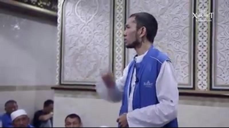 Astahfirullah Alhamdulillah AllahuAkbar