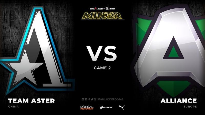 RU Team Aster vs Alliance Game 2 Grand final StarLadder ImbaTV Dota 2 Minor Season 3