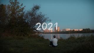 Lorem Ipsum Teaser 2021