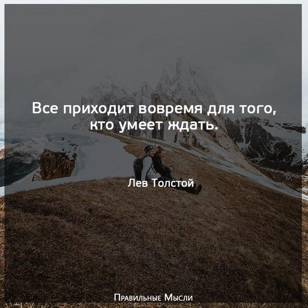Фото №456262582 со страницы Анастасии Филиной