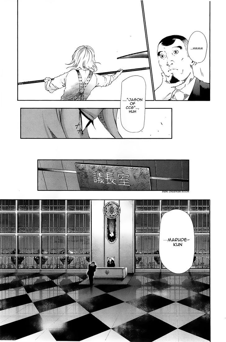 Tokyo Ghoul, Vol.9 Chapter 82 Expert, image #9
