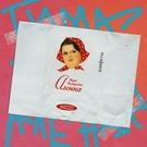 Обложка Алёнка - Тима Белорусских