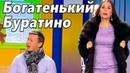 Брекоткин и Мясников завидуют доходам Исаева Уральские Пельмени лучшее новое 2000 - 2020