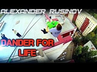 Смертельно опасно / AlexandeR Rusinov - Сальто между домами, высота 55 метров!