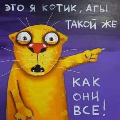 Андрей Пуйко