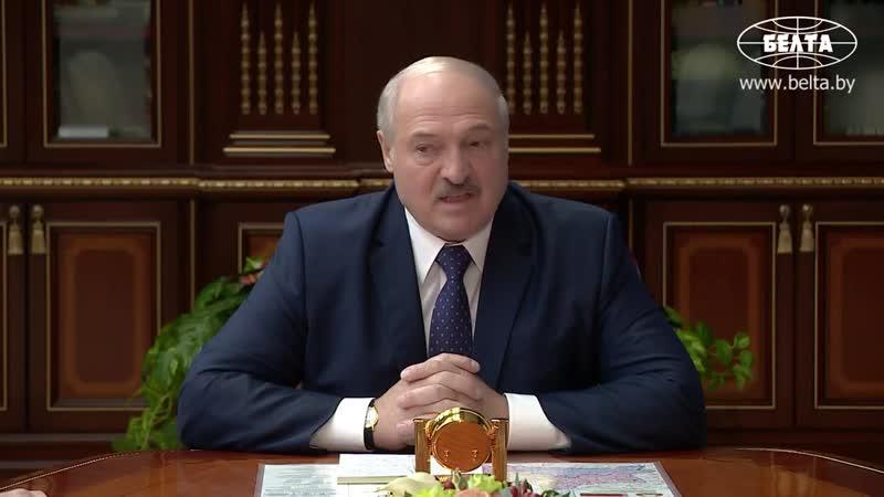 Лукашенко о границах закрыть не сделать железным занавесом граница это зона дружбы народов